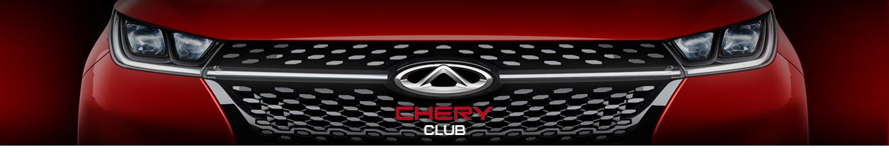 Chery Club