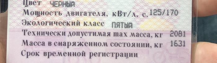 0A9B0C51-DF17-4F7E-94D6-E044E4FC0F2B.jpeg