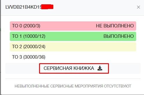 B8F-csYgSqk.jpg